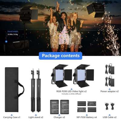 2 Pack RGB LED Video Light Profile Picture